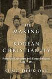 MakingofKoreanChristianity-Oak
