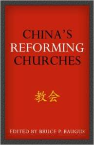 ChinasReformingChurches