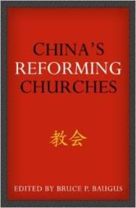 ChinasReformingChurches