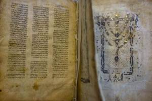 israel-national-library-mossad-bible