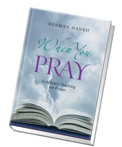 When-You-Pray -HHanko