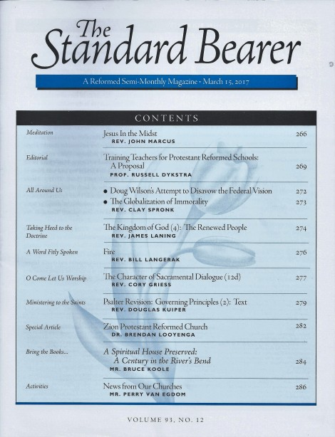 SB-March15-2017-cover
