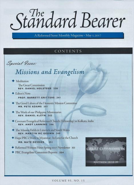 SB-cover-May1-2017